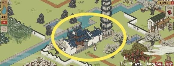 江南百景图春意荷包在哪个地图-在哪里获得