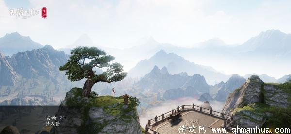 天涯明月刀手游襄州胜景录拍照点