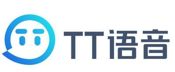 有人知道tt语音怎么样吗