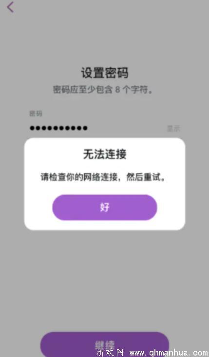 snapchat怎么老是注册不了-应该怎么处理