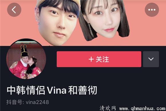 vina中韩情侣在纽约 vina中韩情侣是谁