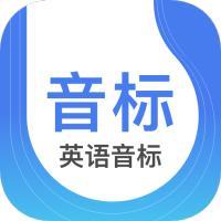英语音标 v1.9.6 安卓版