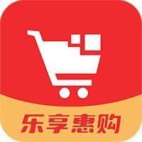 乐享惠购app