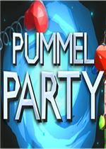 pummel party中文版