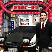 东京通勤族-驾驶模拟