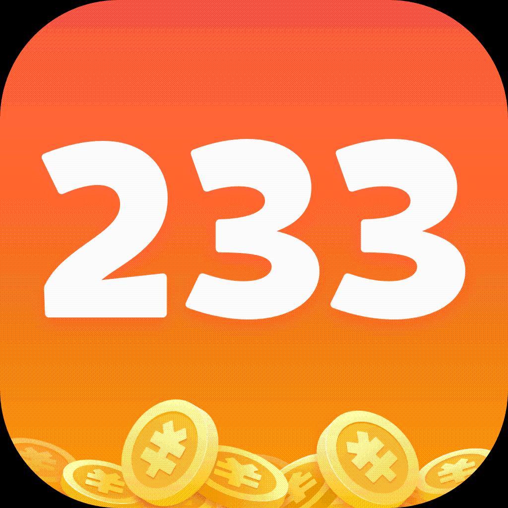 233游戏乐园