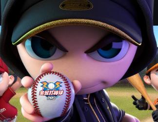 全民打棒球Pro